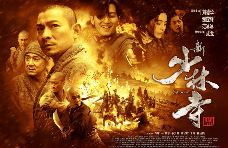 'Shaolin'