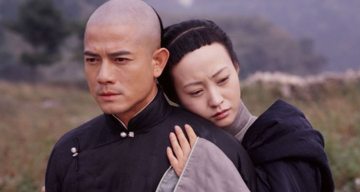 Aaron Kwok and Lei Hao in 'Empire of Silver' (NeoClassics Films)