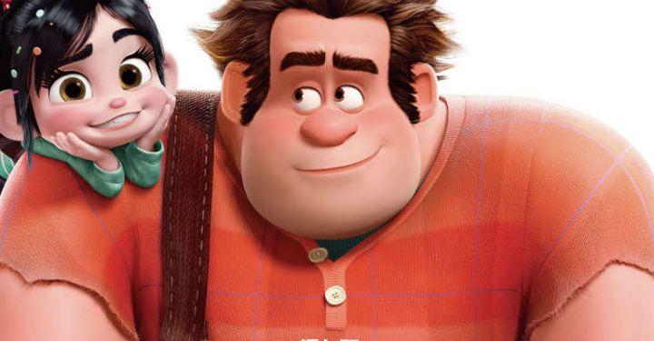 'Wreck-It Ralph' (Disney)