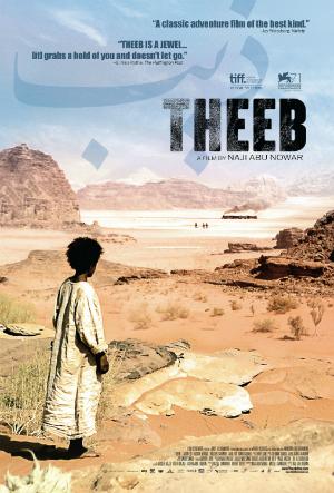 'Theeb'