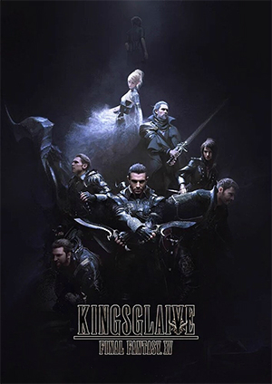 ddfn-Kingsglaive_Final_Fantasy_XV-300
