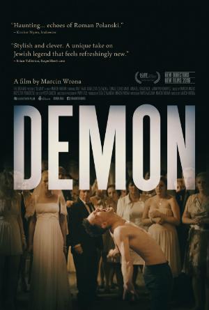 dfn-demon-300