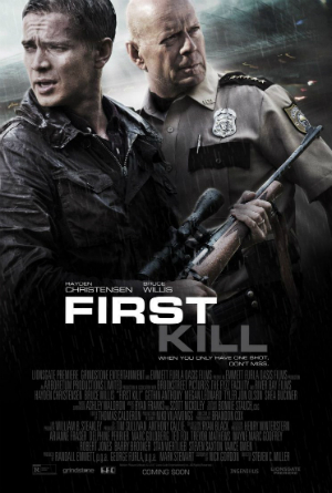 dfn-first-kill-300