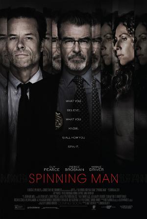 dfn-spinning-man-poster-300