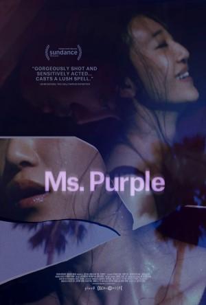 dfn_ms-purple_300
